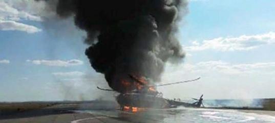 Экипаж вертолета Ми-8 из Тверской области погиб при жесткой посадке