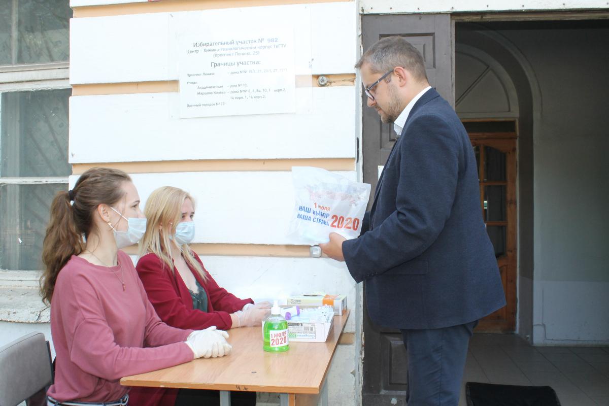 До завершения голосования по поправкам в Конституцию РФ осталось два дня