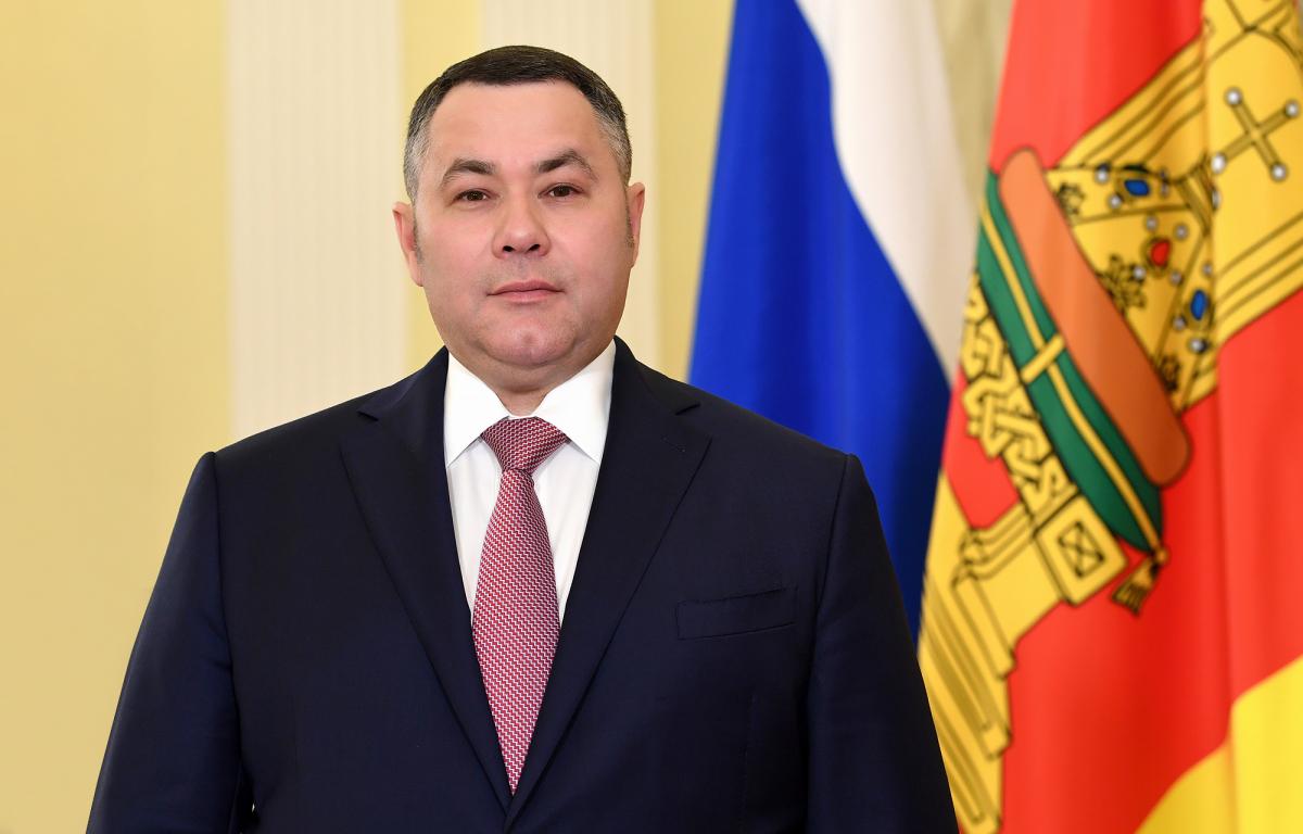 Игорь Руденя обратился к жителям Тверской области в связи с началом голосования
