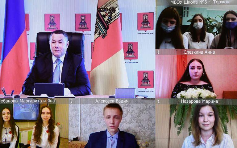 Игорь Руденя поздравил золотых медалистов Тверской области