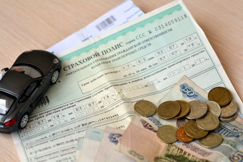 В Твери задержана группа мошенников-автостраховщиков