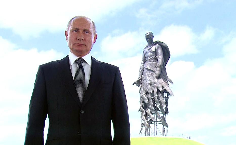 Владимир Путин обратился к россиянам из Тверской области