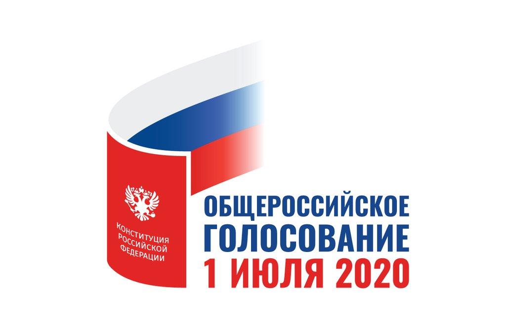 До завершения общероссийского голосования остается три дня