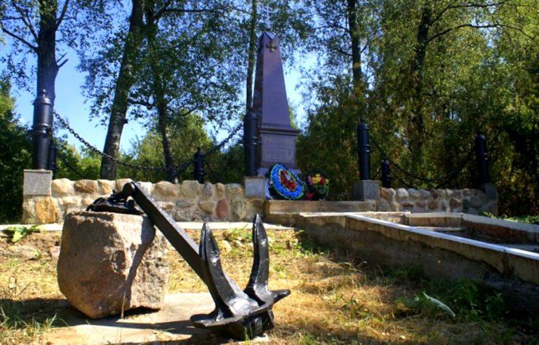 В Лесном районе чтут память о лейтенанте Ильине