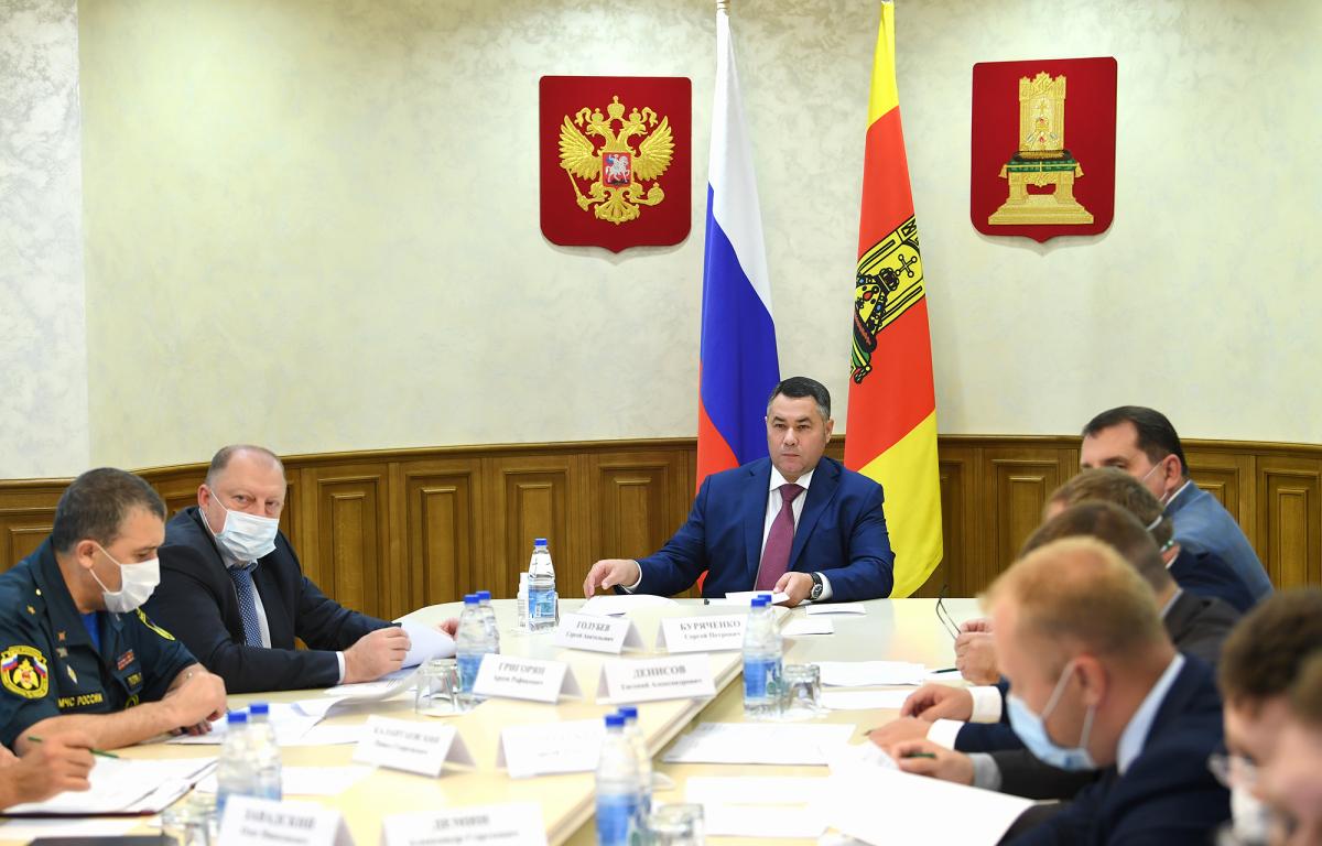 В Тверской области обсудили безопасность спортивных объектов региона