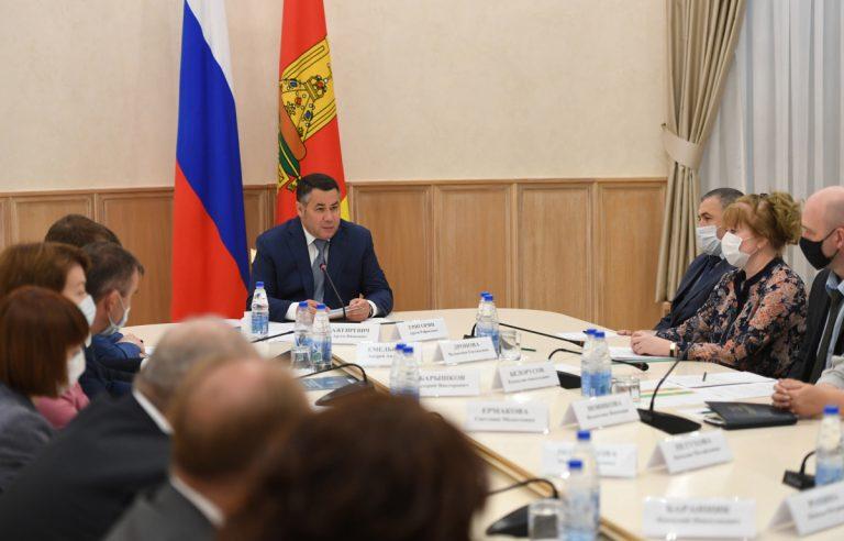Игорь Руденя встретился с главами муниципалитетов Тверской области