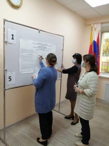 В Тверской области подведены предварительные итоги Общероссийского  голосования