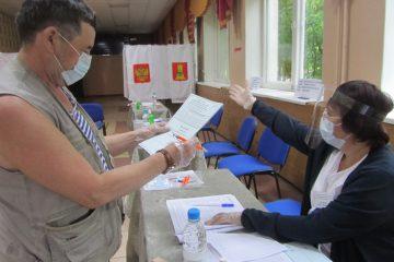 Тверская область голосует по поправкам в Конституцию РФ