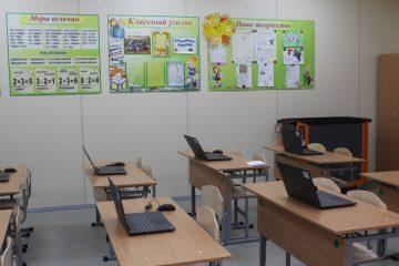 В Твери к новому учебному году прошла приёмка школ