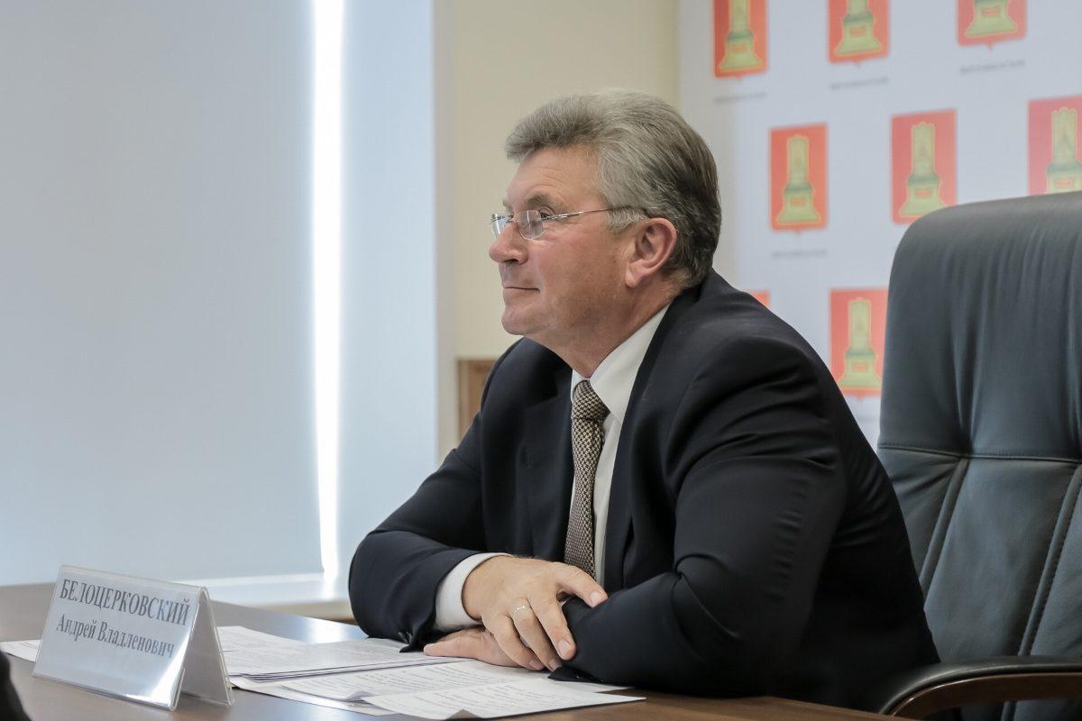 Кандидатом в депутаты ЗС Тверской области зарегистрирован Андрей Белоцерковский