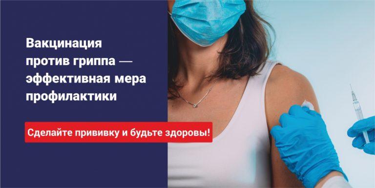 В Тверской области идёт прививочная кампания