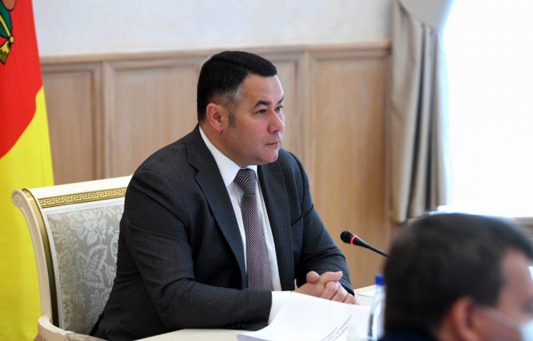 В Тверской области через МФЦ сельхозпроизводители получат дополнительную поддержку