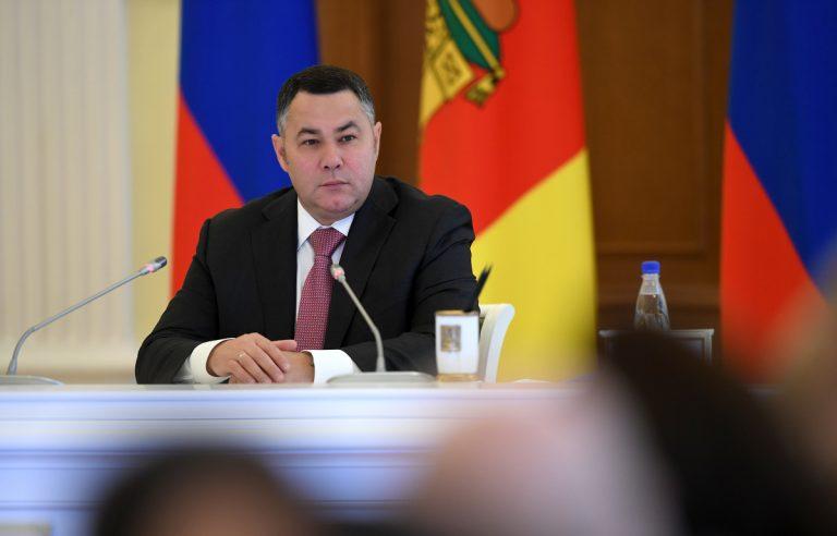 В Тверской области назвали основные принципы молодежной политики