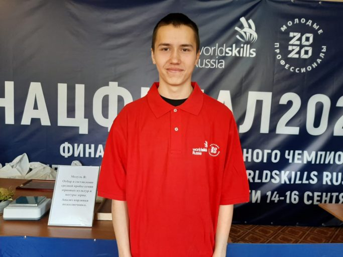 Студент из Тверской области стал финалистом чемпионата «Молодые профессионалы»