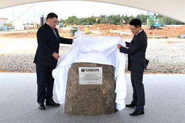 В Тверской области заложили первый камень нового завода
