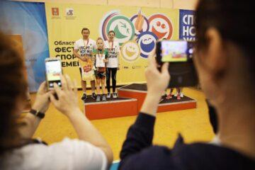 Спортивная семья из Калининского района одержала победу