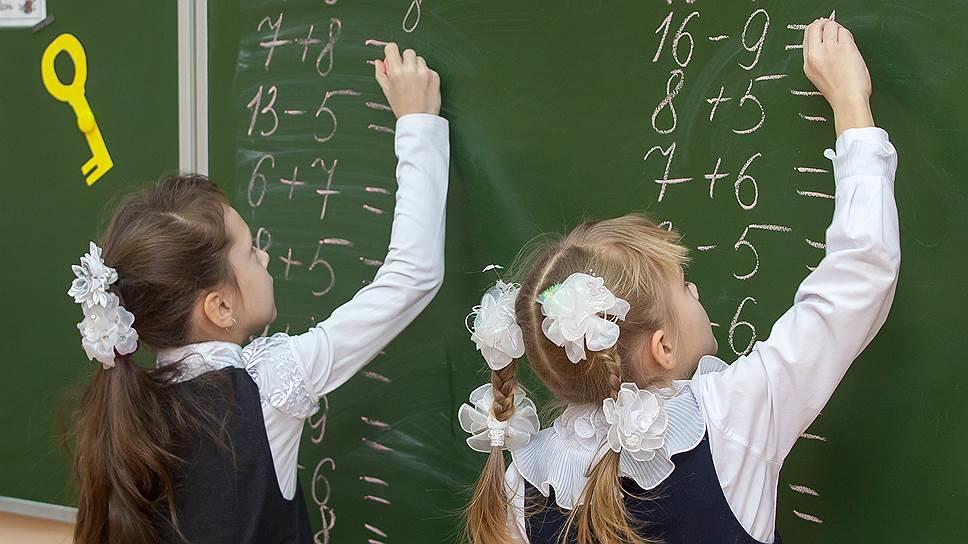 В экспертный совет при Министерстве просвещения РФ вошли два учителя из Тверской области