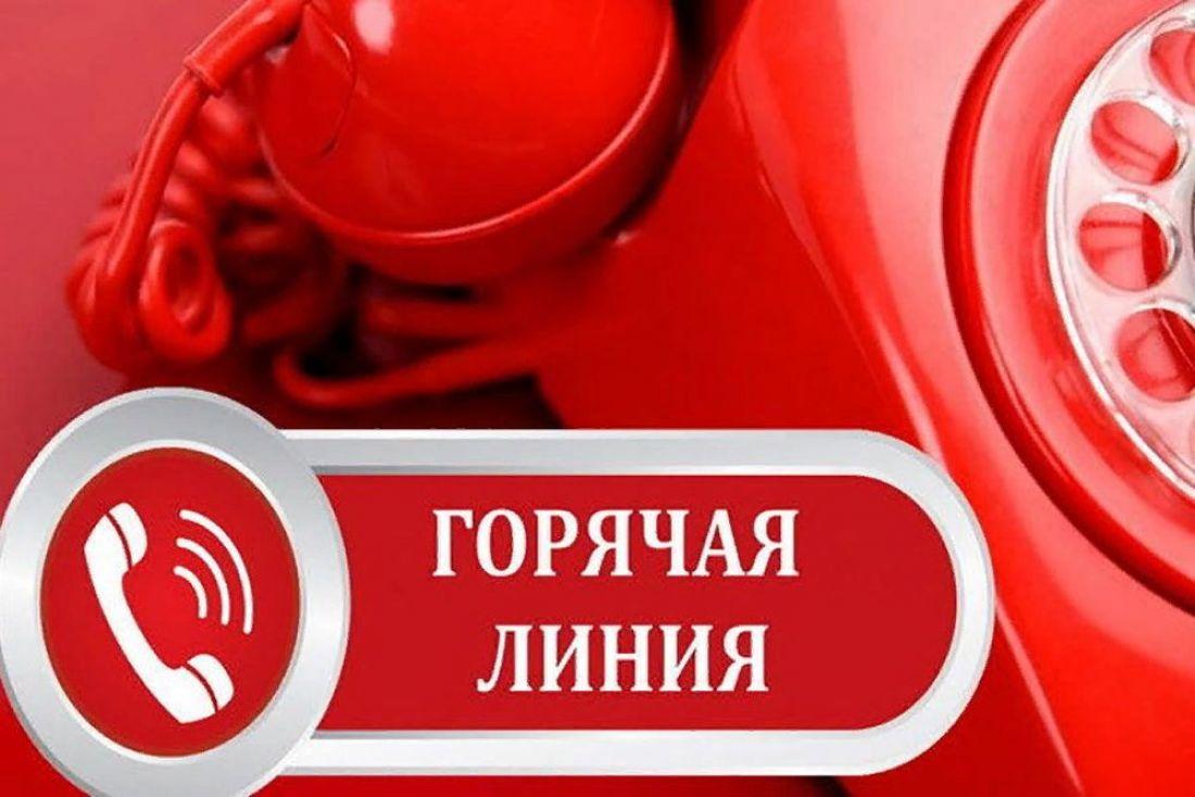 В Тверской области «горячие линии» по коронавирусу перестали работать