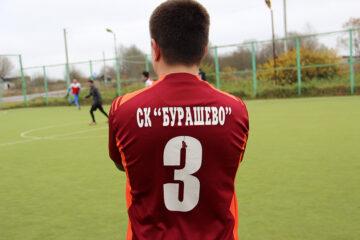 В деревне Рязаново сдавали ГТО и играли в футбол