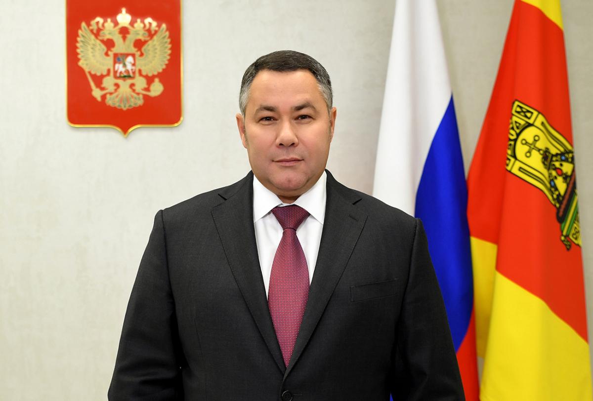 Губернатор Игорь Руденя поздравил налоговиков Тверской области с профессиональным праздником