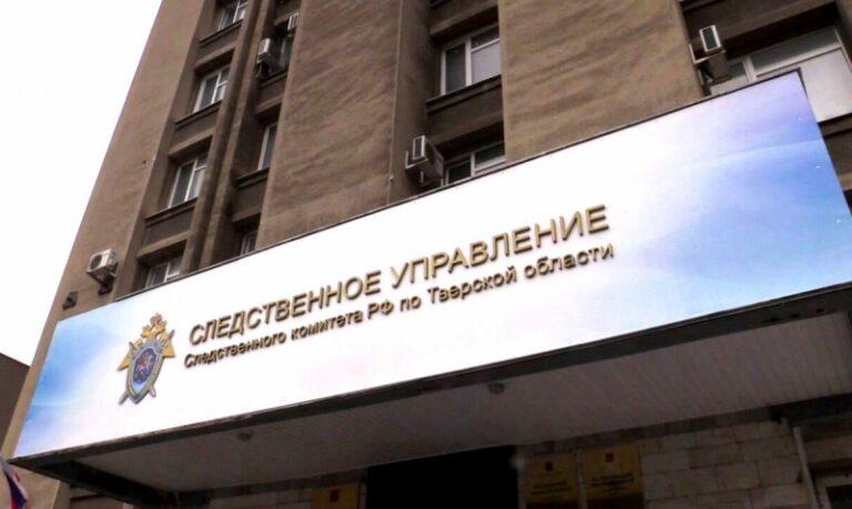 В Твери при получении крупной взятки задержан сотрудник банка