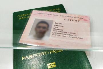 В Тверской области подорожают патенты для мигрантов