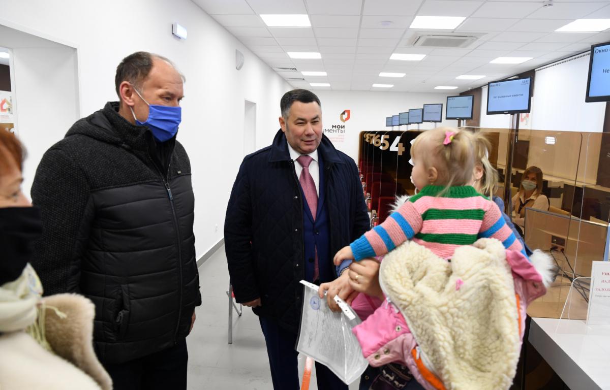 Игорь Руденя посетил новый филиал МФЦ в Вышнем Волочке