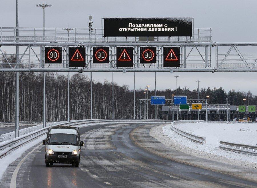 На трассе М-11 в Тверской области начал действовать штраф за неоплаченный проезд