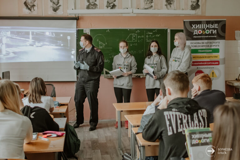Старшеклассники и студенты Тверской области стали участниками проекта «Хищные дороги 2.0»
