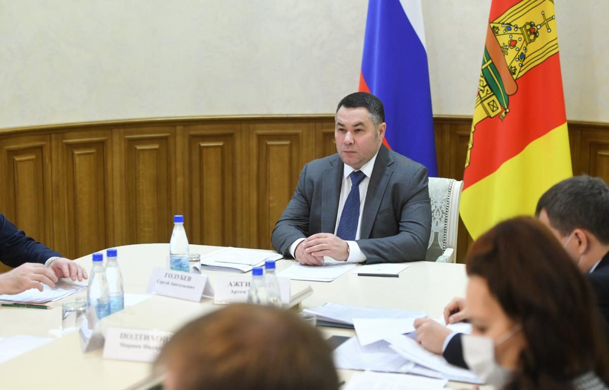 В Тверской области поддержат 30 социальных проектов