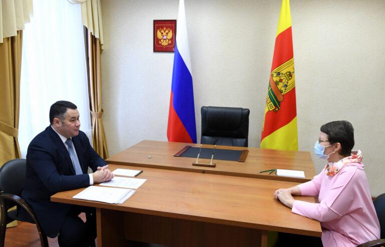 В Тверской области для музыкальной школы Бежецка приобретут инструменты