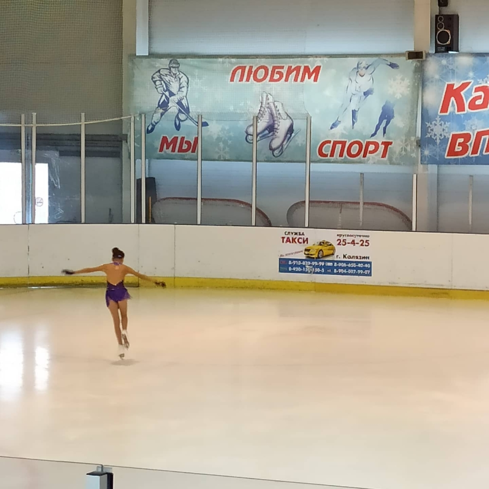 В Калязине Тверской области прошёл День зимних видов спорта 2021