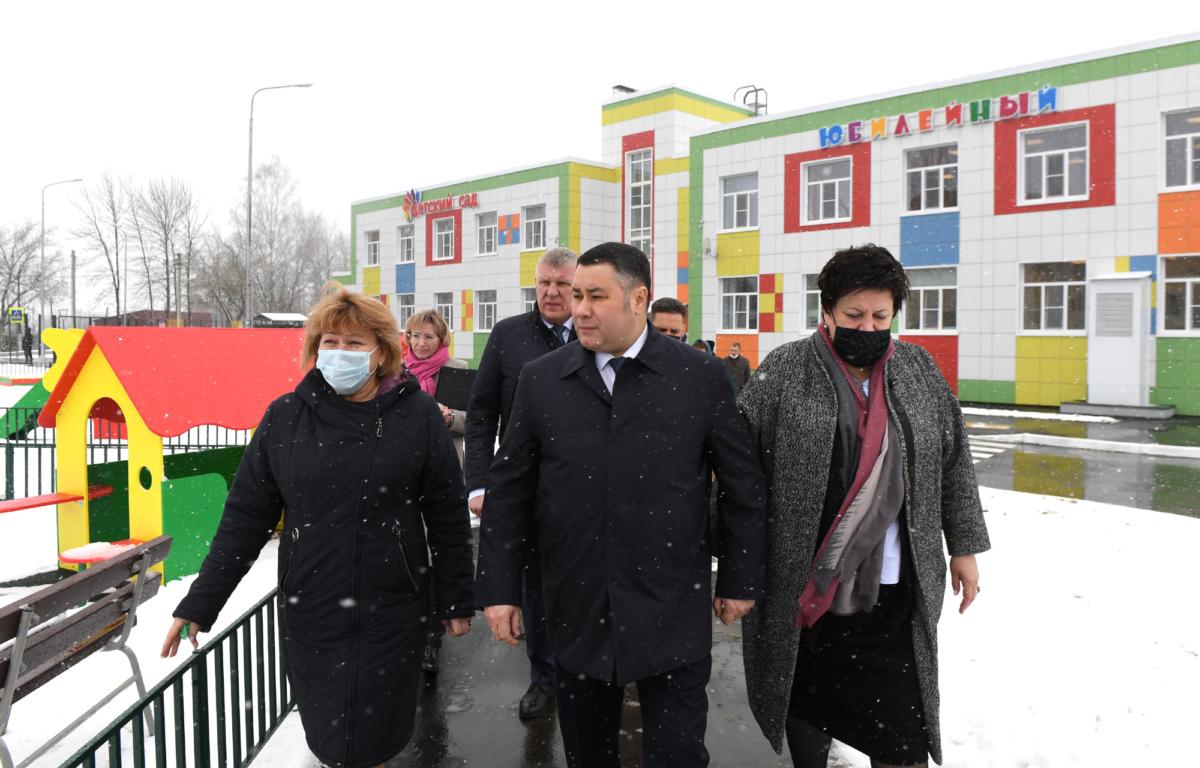 Игорь Руденя посетил новый детский сад в Лихославле