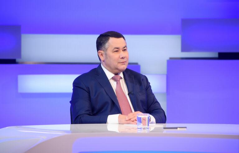 Тверской губернатор выступит в прямом эфире телеканала «Россия 24» Тверь