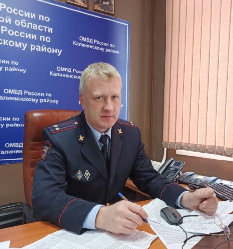 В ОМВД Калининского района Тверской области представили нового начальника