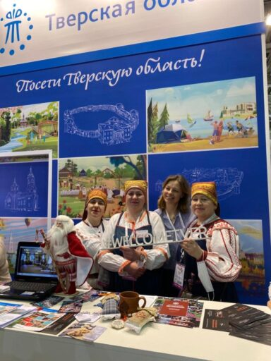 В Москве презентовали проект «Государева дорога» и туры с кэшбеком по Тверской области