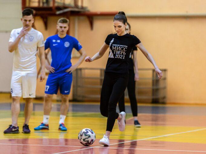Тверские красавицы сыграли в футбол с профессионалами