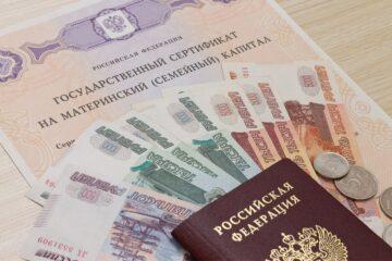 В России изменили правила использования материнского капитала