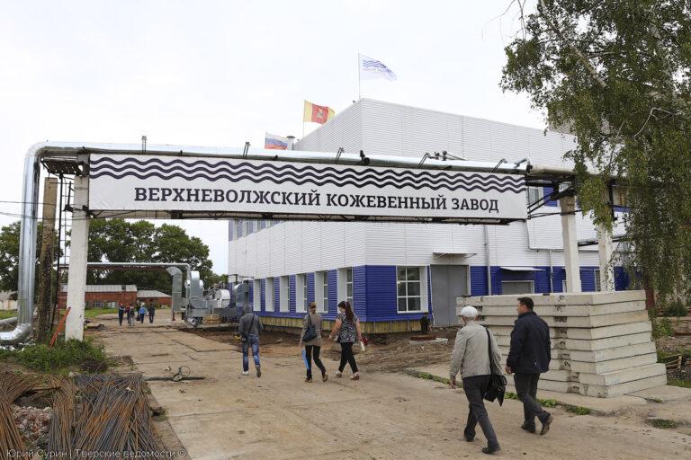В Тверской области выставили на торги имущество известного завода