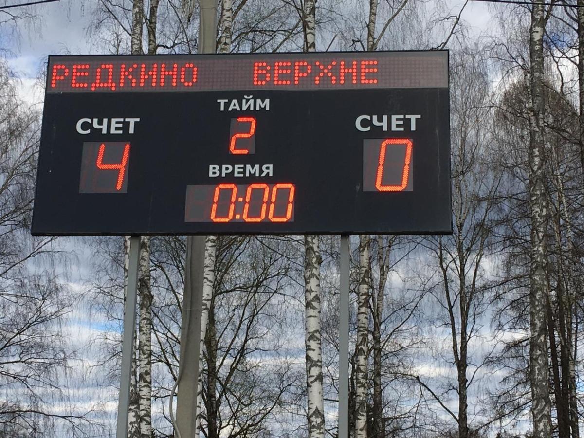 """Футбольный турнир в честь Первомая закончился победой """"Редкино"""""""