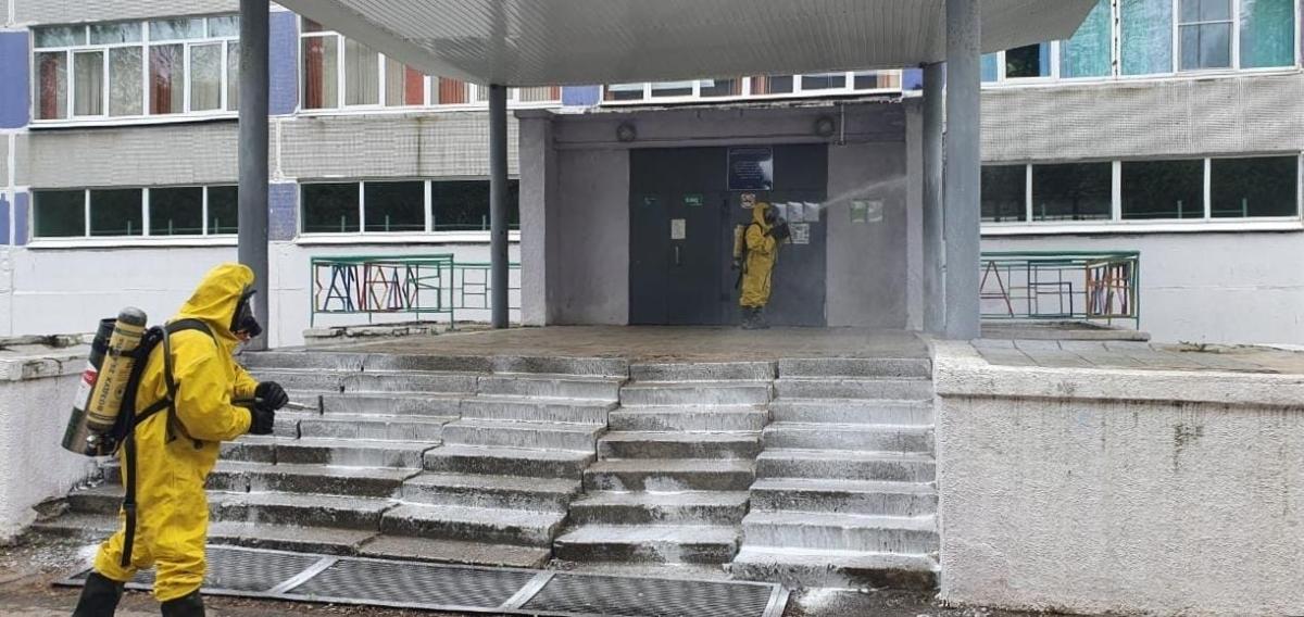 В Твери идёт дезинфекция школ