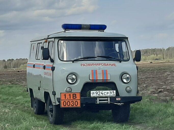 В Тверской области обезвредили опасную военную находку