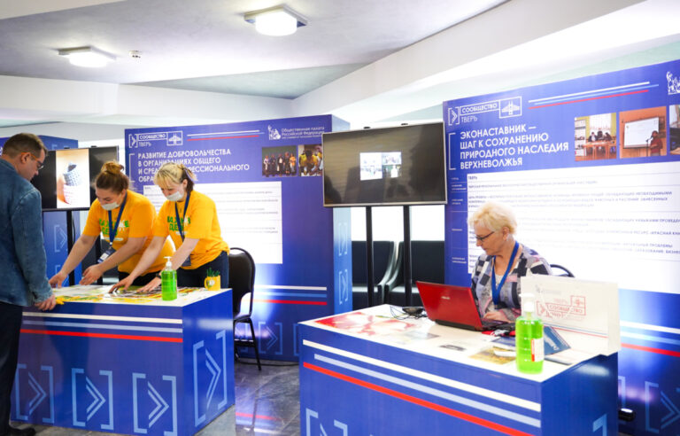 В Тверской области проходит форум «Сообщество»