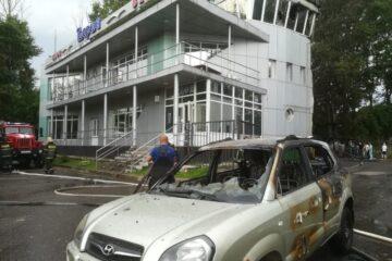 В Твери горел яхт-клуб «Тверца»