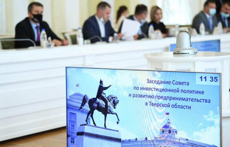 В Тверской области определились первые резиденты парка «Боровлево-3»
