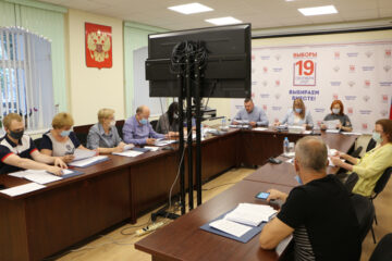 В тверском облизбиркоме состоялось очередное заседание по подготовке к выборам