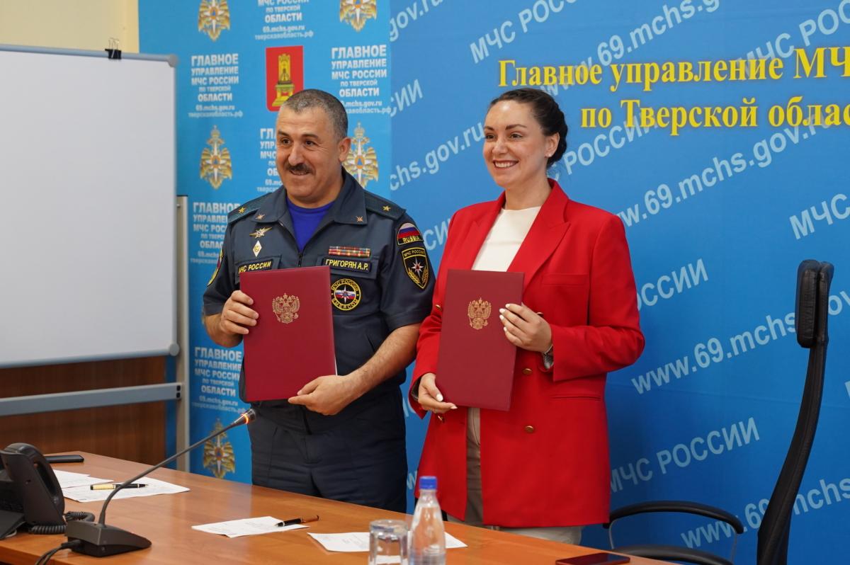 В Тверской области между волонтёрами и МЧС подписан договор о сотрудничестве
