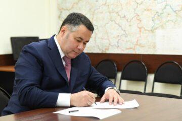 Игорь Руденя подал документы на регистрацию кандидатом в губернаторы