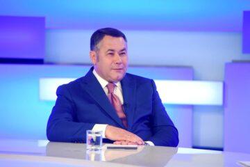 Тверской губернатор выступит в прямом эфире телеканала