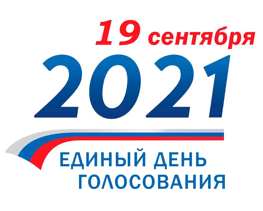 В Тверской области на должность губернатора выдвинут ещё один кандидат